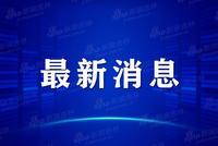 跨省履新 張恩惠任吉林省委常委、組織部部長