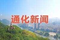 楊文財、嚴寒辭去通化市副市長職務
