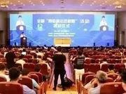 国家网信办在长春市等6城12高校掀起一场热潮