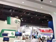 2017年网络安全博览会暨网络安全成就展17-20日举行