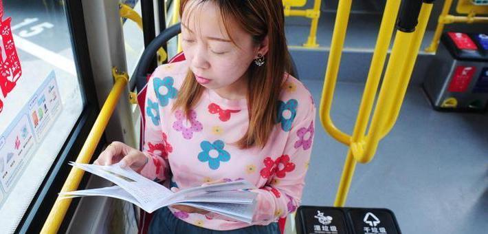 """长春现""""垃圾分类""""主题公交车"""