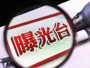 江西两名正县级干部主动投案 接受审查调查