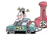 """抚州南城县交通局司机池忠飞等""""私加公油""""被通报"""