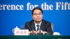 叶贞琴任广东省委常委 是江西上犹人