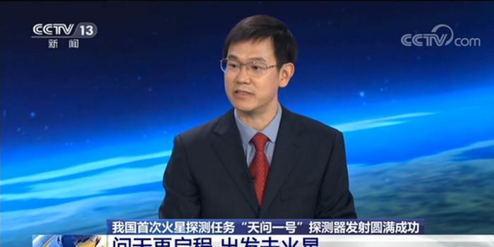 这位抚州人任中国火星探测任务地