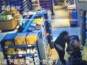 女儿和婴儿车成掩护工具 年轻妈妈超市多次行窃