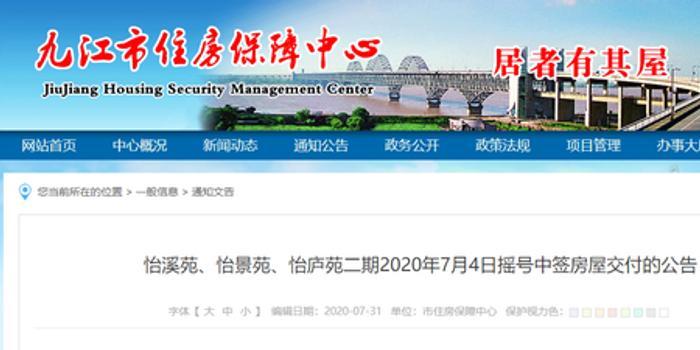 http://www.house31.com/jinrongshichang/137849.html