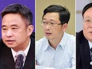 江西3名厅级干部履新 徐力履新省人大常委会副秘书长