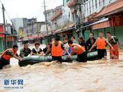 江西省防总:上饶等5市危险区域群众需做好转移准备