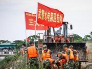 鄱阳湖、长江江西段持续10余天超警 抗洪形势严峻