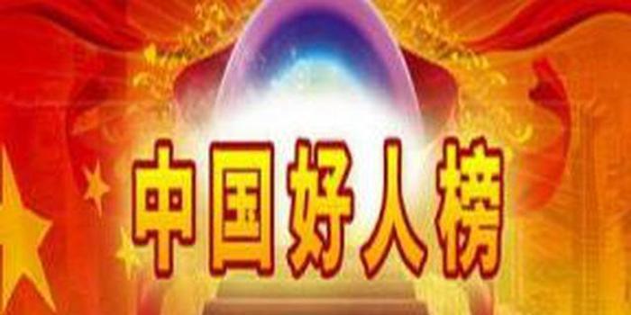 高县乡镇人口最新排名_高县中学图片(2)