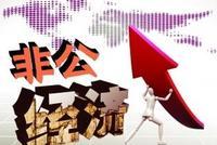 南昌非公经济发展稳中向好 汇聚23件中国驰名商标