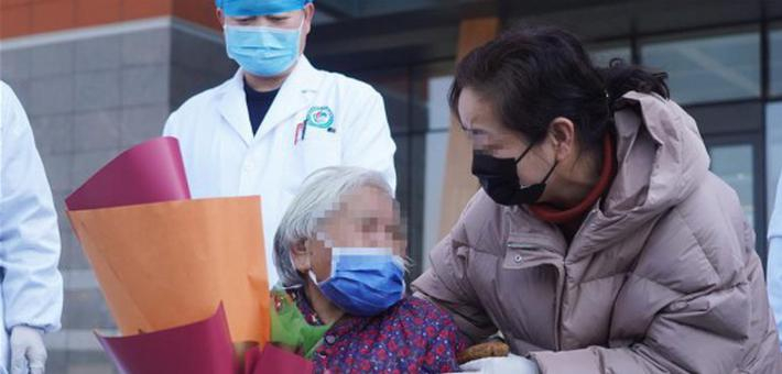 江西九旬新冠肺炎患者治愈出院