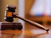 江西正县级干部杨新一审宣判 曾任两县法院院长