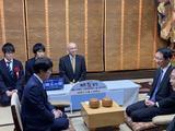 高清-日本棋圣战第2局 井山裕太再战河野临