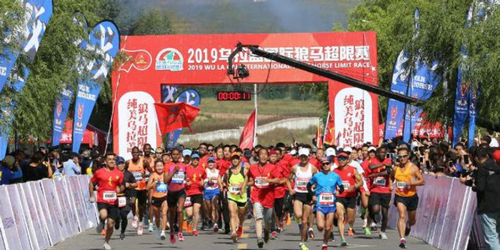 """""""天边草原""""的一场马拉松 体现了城市竞争力"""