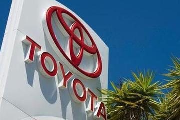 丰田经销商阻碍反垄断执法机构调查 处罚1.2万元