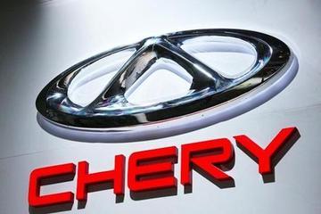奇瑞汽车获取新能源双资质 或剥离重启上市