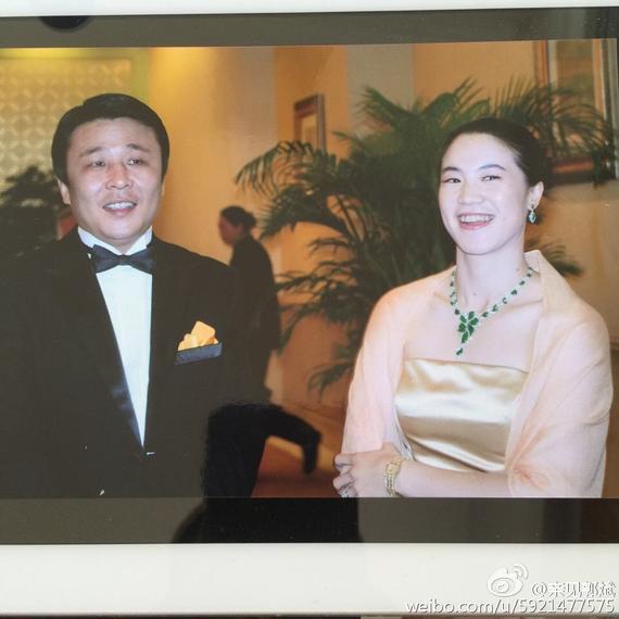 王楠和郭斌结婚照