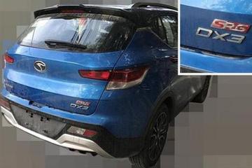 东南DX3运动版或亮相2017上海车展