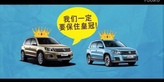 视频:SUV销量冠军——途观L实力展现淡季大卖