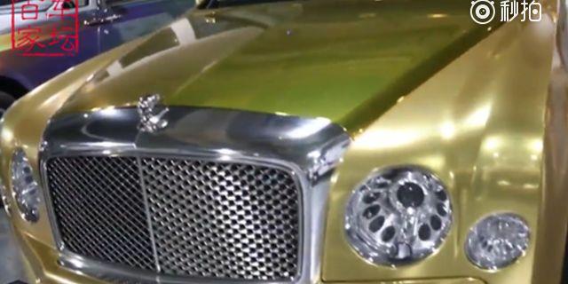 视频:镀金版宾利慕尚,这得多少钱呢?