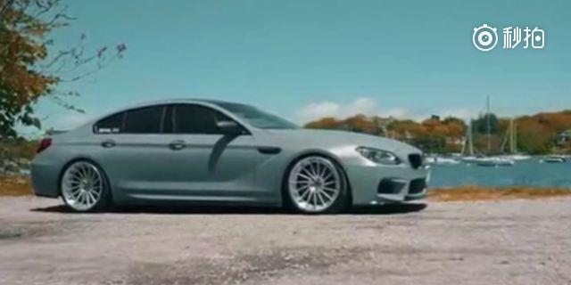 视频:停产的宝马6系,最后一代水泥灰M6