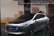 奔驰首款紧凑型全电动概念车