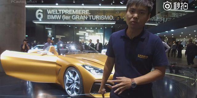 视频:法兰克福车展 宝马Z4概念车亮相