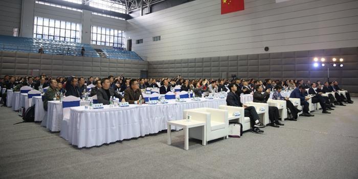 坚持公益性定位 中国体育用品业联合会武汉举办