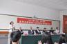 本科院校高考志愿填报公益咨询会6月10日在沈阳城市学院举行