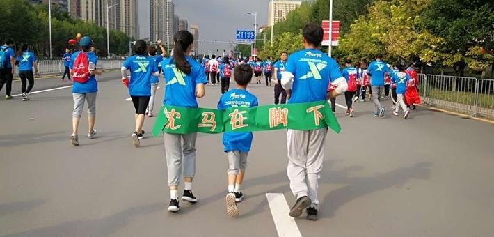 """沈阳""""最美马拉松""""今日开跑"""