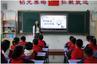 """辽宁省""""低碳环保践于行""""群众实践周"""