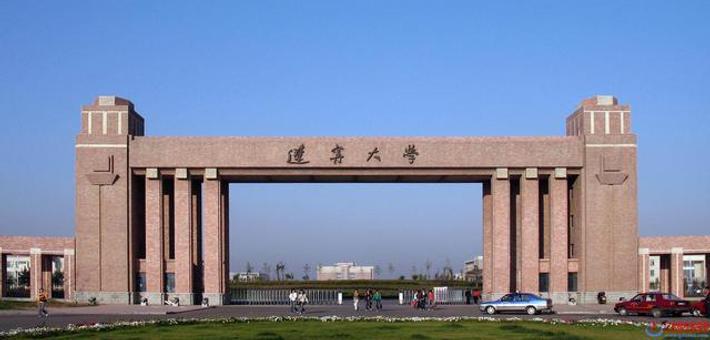 辽宁省大学创新能力排行榜