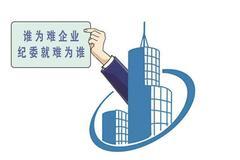 """沈阳优化营商环境打出""""组合拳"""""""