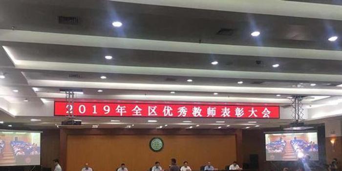 广西教学名师、特级教师名单公布