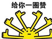 """""""八音响宴""""迎""""壮族三月三"""" 17日亮相南宁博物馆"""