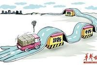 明天起 重庆取消主城区路桥通行费