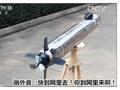 中国军舰附近频现不明潜水器