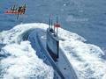 我军传奇潜艇担南海打航母重任