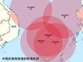 中国在菲越家门口建铁三角机场