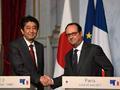 港媒称安倍拉法国搅局南海是打错算盘:法国依赖中国