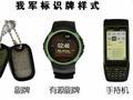 美媒关注中国试用军人标识牌 比美军的更先进