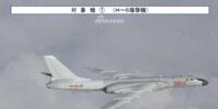 国防部证实中俄轰炸机首次联合空中战略巡航