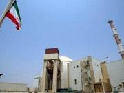 伊朗将扩大铀浓缩对抗美制裁 但尚未突破核协议限制