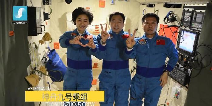 德媒:为了不让中国抢先载人登月 美把安全放第二位