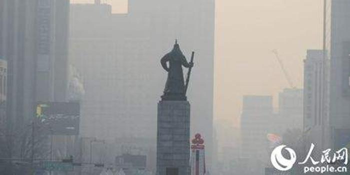 亞洲多國再度拉響霧霾警報  韓國治霾無效又賴起中國
