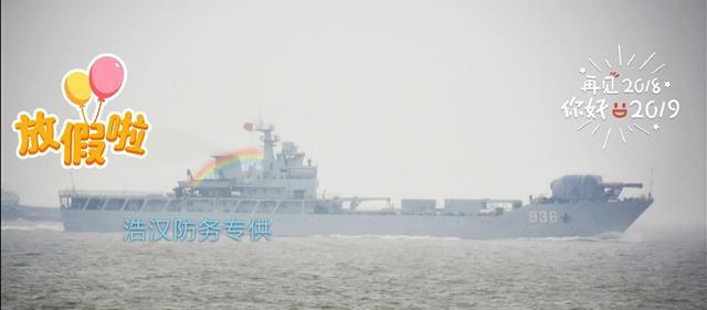 我电磁炮试验舰离港测试