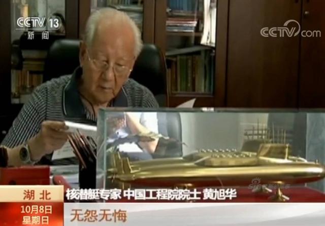 中国核潜艇之父曾差点去学医 因见日本轰炸改志报国