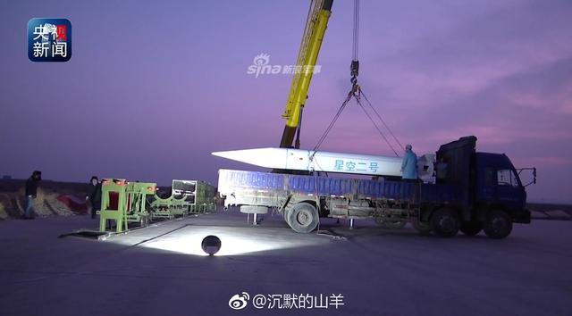 中国乘波体高超飞行器试射成功